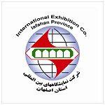 نمایشگاه های بین المللی اصفهان