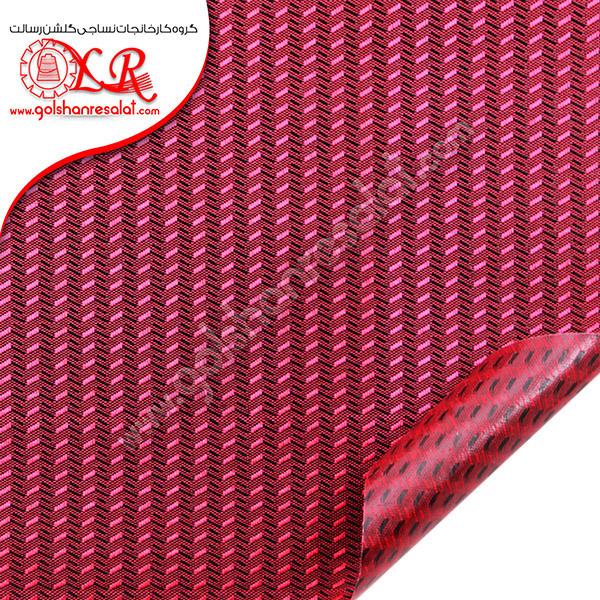 برنو چادری قرمز