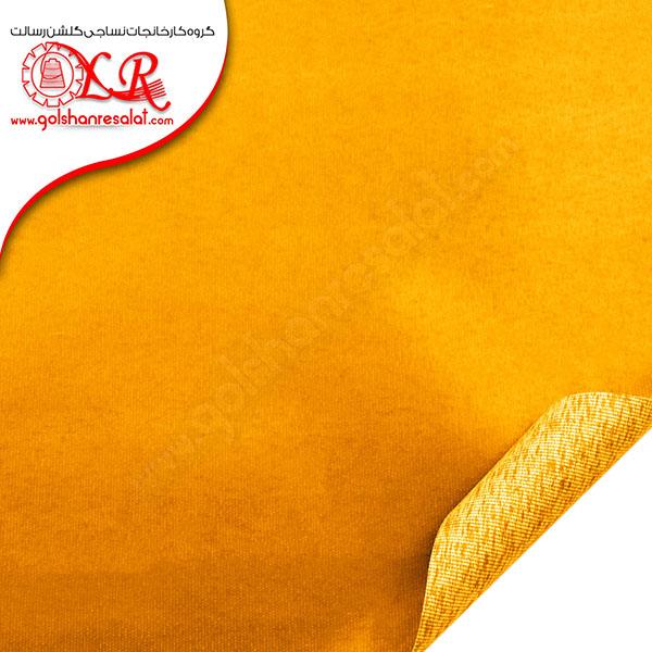 مشما 150*300 نارنجی