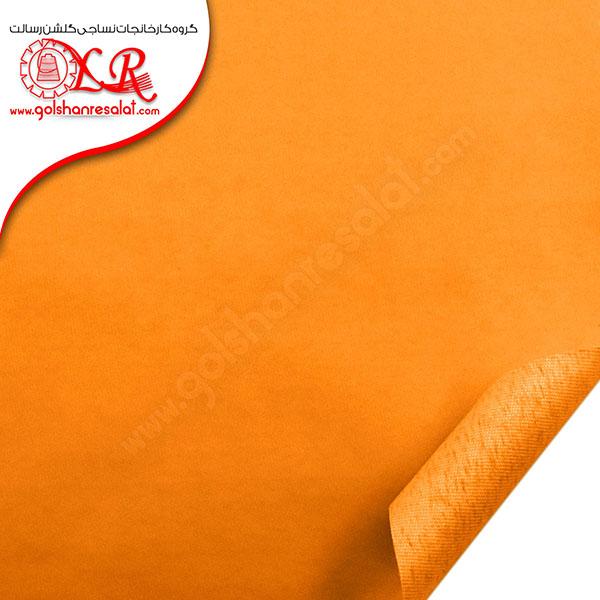 مشما 300*300 نارنجی