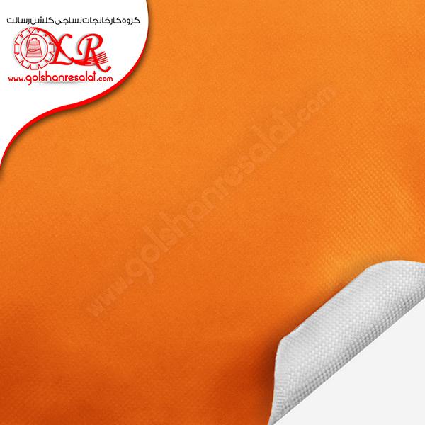 کانتینری یکرو نارنجی